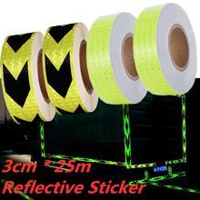 3 см х 25 м светоотражающая лента для автомобиля Стикеры Авто