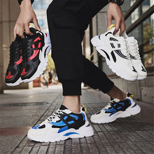 2020 new spring Korean men's Joker sneakers ins Torre shoes fashion casual men's shoes bright sneakers women 2019 summer joker korean version hollow bear shoes jelly torre small white sneakers women yasilaiya