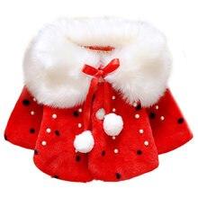 Детское теплое пальто осенне зимняя верхняя одежда для маленьких