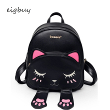 Small Girls Backpack Cute Shy Cat Backpacks Bagpack Women High Quality Pu Leather Fashion Back PackBags Female Designers girls backpack cute shy cat backpacks women high quality pu leather rucksack 2017 fashion funny black white bags mochila xa688h
