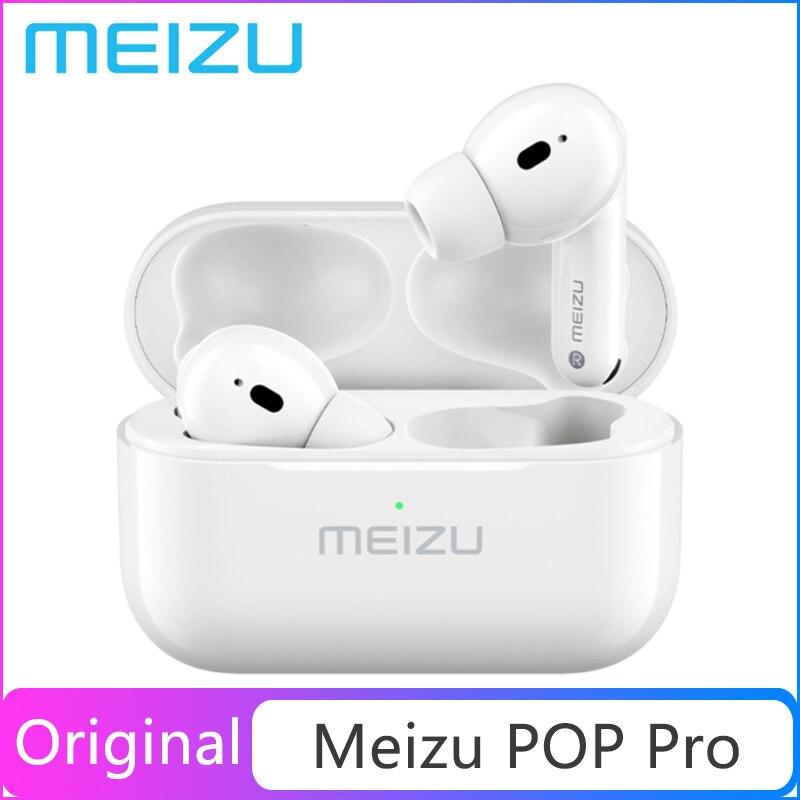 Оригинальные наушники Meizu POP Pro TWS Bluetooth 5,0 беспроводные наушники-вкладыши с активным шумоподавлением 300 мА/ч аккумуляторная зарядная коробка
