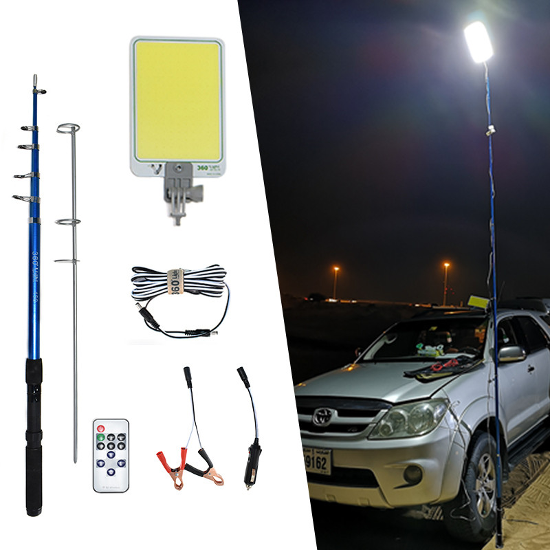 Portable Spotlight 12V LED Camping Light off road lights 4.5m telescopic rod emergency rechargeable lamps for home work light
