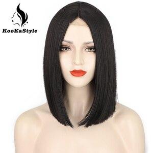 Синтетические короткие прямые парики KooKaStyle, Короткие парики для женщин, черные/светлые/красные парики, термостойкие волосы для косплевечер...