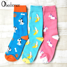 hot sell  lady cartoon animal socks cute creative flower animals cat dog printed cotton 2019