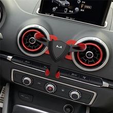 車エアベントアウトレットマウントスタンドクリップ電話ホルダーアウディ A1 A3 ユニバーサル携帯電話重力ブラケットのための iphone アンドロイド