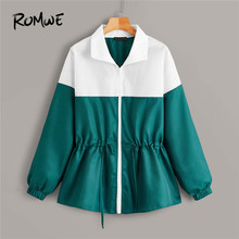 купить ROMWE Zip Up Drawstring Waist Two Tone Jacket Zip Up Coat Womens Jackets and Coats 2019 Fall Sporty Jacket Female Clothes дешево