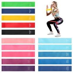 Резистивные резинки для фитнеса тренировки резиновая петля латексная Йога для тренажерного зала тренировочные полосы спортивного