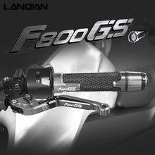 Для bmw f800gs аксессуары для мотоциклов сцепные рычаги ручные