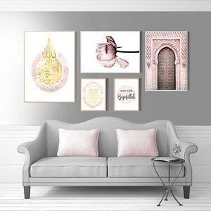 Image 2 - Moslim Poster Islamitische Wall Art Canvas Posters Roze Quotes Bloem Art Schilderij Muur Foto Moderne Moskee Minimalistische Home Decor