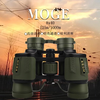 New 8X40 Professional Powerful Binoculars Long range Large Eyepiece Telescope HD  Concert Outdoor Camping Equipment 2