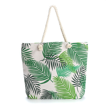 HARJOBEN White Handle Carry-all Bag Eco Shopping Tote Tropical Leaves Weekender Tote Beach Goers Tote Bag Palm Print 4