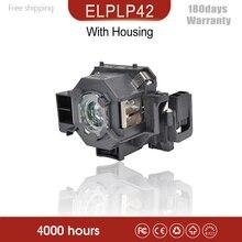 จัดส่งฟรีคุณภาพสูงELPLP42/V13H010L42โปรเจคเตอร์โคมไฟหลอดไฟสำหรับEMP 83/EMP 280