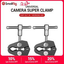 SmallRig Aluminum Alloy Dual Crab Pliers Clip Super Clamp For DSLR Rig LCD Monitor Studio Light Magic Arm Camera