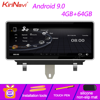 KiriNavi 10.25 Touch Screen Android 10.0 Car DVD Multimedia Player For Audi Q3 Auto Radio Automotivo GPS Navigation 2013 - 2018 image