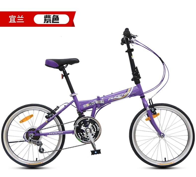 Bicicleta dobrável 20 polegada ultra leve velocidade