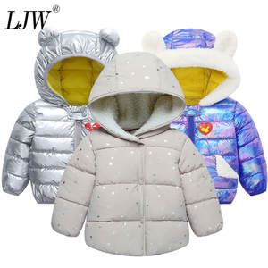 Jacket Outerwear Christmas-Coat Hooded Infant Autumn Girls Boys Kids Winter for Lamb