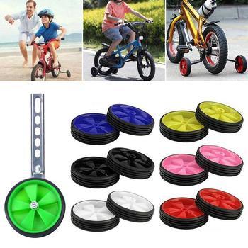 Universal Kids Bike Training Wheels Adjustable 12-20 Training Support Inch Bicycle Extra Safety Bike Wheels Children U4J6