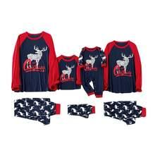 Рождественский пижамный комплект для всей семьи; 2020 г; Пижама