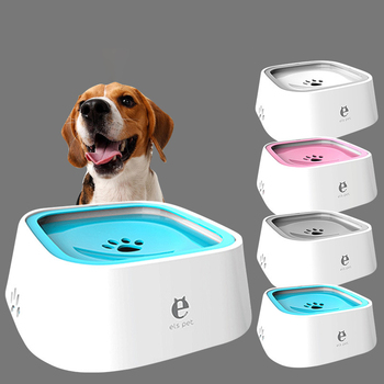 Pet Bowl Floating Cat Dog Drinking Water Apparatus Non-Wet Mouth Anti-Spill