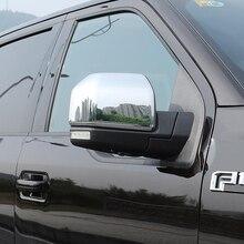 ABS Хромированная боковая крышка зеркала заднего вида аксессуары для Ford F150 16 17 18 стайлинга автомобилей