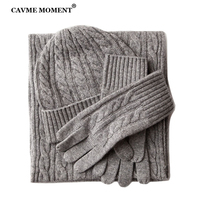 CAVME 90% Wool 10% Cashmere Scarf Glove Hat Sets 3 Pieces Unisex Knitted Scarves Solid Color Pashmina Gloves Hats Luxury Gift