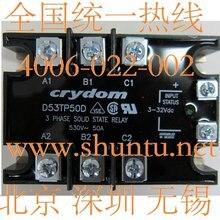 цена на D53TP50D SSR Crydom solid state relay 3-phase SSR