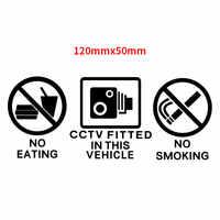Pegatinas y calcomanías reflectantes de vinilo para coche, pegatinas de estilo divertido para No fumar, comer, CCTV, ajustadas en este vehículo, accesorios