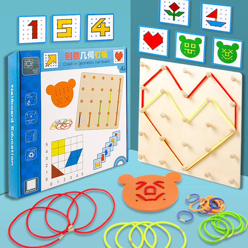 New Kids Wooden Toy Shape Cognition Early Learning Educational Puzzle Wearing Rope Sewing Play Kit Funny Toys Gifts For Children