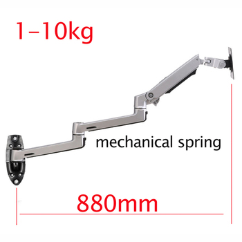 "DL-7013 17-32"" Mechanical spring aluminum steel lcd monitor mount  tv wall bracket mount long arm 840mm 1-10kg vesa 200x200"