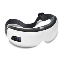 Smart Electric Eye Massager Air Pressure Hot Compress Massage Glasses Bluetooth Music Eyes Massage Care Device relieve fatigue new wireless bluetooth heat eye mask rechargeable smart electric eyes massager care instrument x5xc