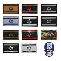 Parches de bandera nacional de Israel, bordado militar, uniforme táctico, insignia
