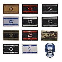 Remendos de israel do emblema tático do bordado do uniforme militar bordado bordado dos remendos da bandeira nacional israelense