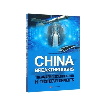 цена на CHINA BREAKTHROUGHS.THE AMAZING SCIENTIFIC AND HI-TECH DEVELOPMENTS.