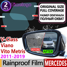 For Mercedes Benz Vito V-Class Viano Valente Metris W639 W447 2004 - 2019 Full Cover Anti Fog Film Rearview Mirror Accessories