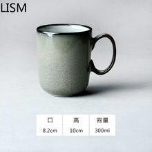 Креативная кофейная кружка в стиле ретро керамическая чашка