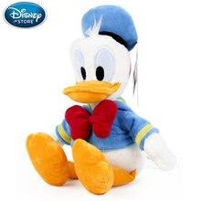 Disney-peluche de pato Donald y Daisy para niños, peluches de animales, muñecos de algodón PP, regalos de cumpleaños y Navidad de Año Nuevo