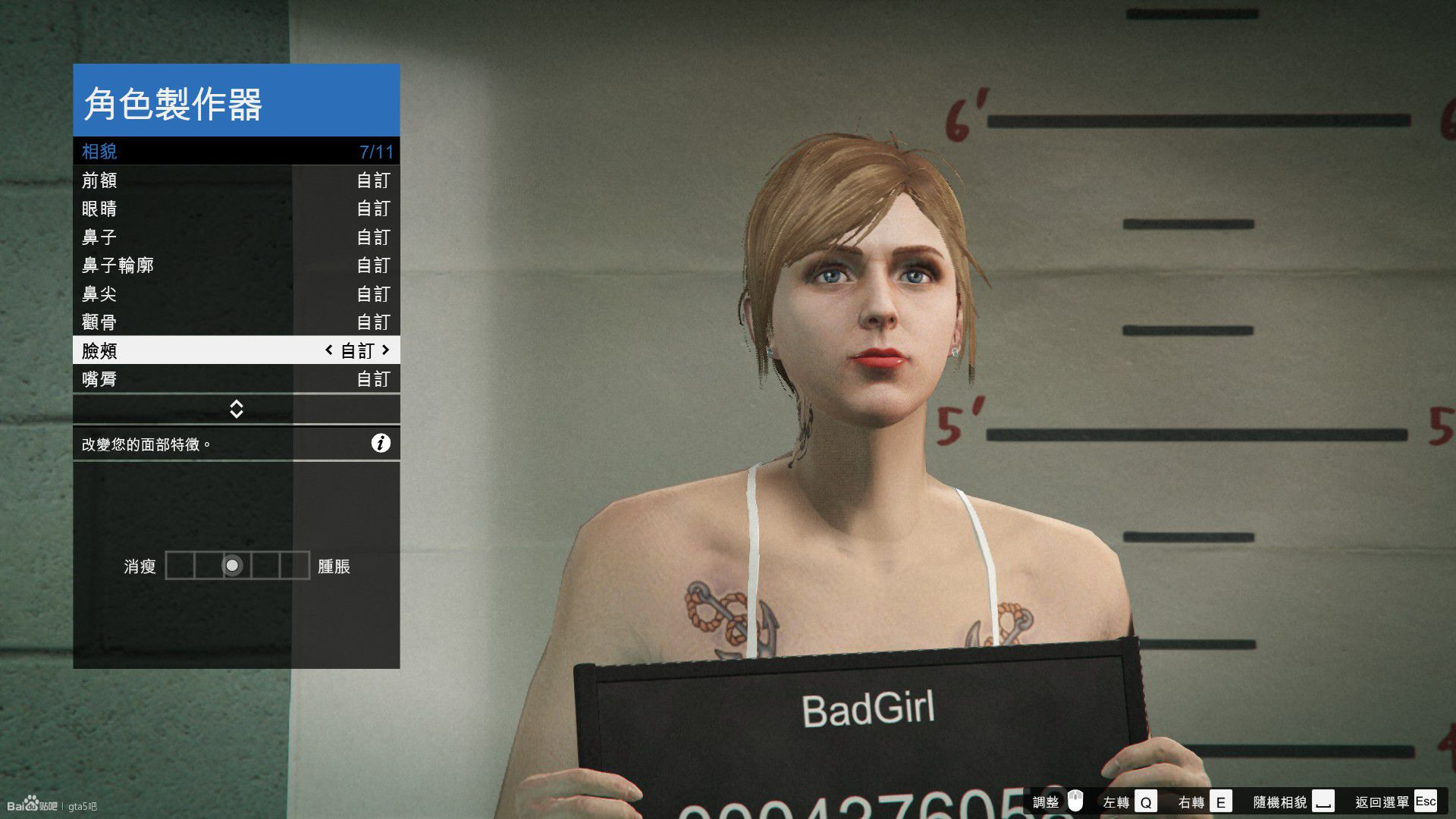 【捏脸】GTA5女角色捏脸数据插图(9)