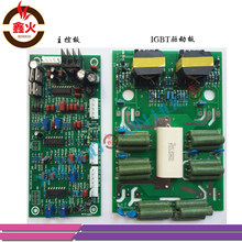 Inverter Welding Machine ZX7-400 Control Board Circuit Board IGBT Single Tube Drive Plate with Tube Welding Machine Accessories(China)