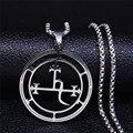 Ожерелье из нержавеющей стали с уплотнением демона для мужчин и женщин, серебряный цвет, подвески сатана LILITH, ювелирные изделия, женские оже...