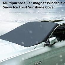 210x120 см Multipurpos автомобильный магнит на лобовое стекло снег лед Мороз Защита от солнца внешний защитный щит чехол для грузовика солнцезащитный чехол