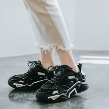 fila disruptor black Sale,up to 31% Discounts