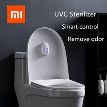 Xiaomi recarregável ultravioleta germicida luminária desinfecção matar ácaro poeira lâmpada luz do banheiro