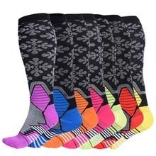 Повседневные Компрессионные носки унисекс с принтом для женщин и мужчин, анти усталость, облегчение боли, гольфы для мужчин и женщин, мягкие носки