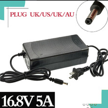 14.4V 14.8V 5A DC 16.8V שלושה שלבים ליתיום סוללה מטען for14500/14650/17490/18500/18650/26500 פולימר ליתיום סוללות