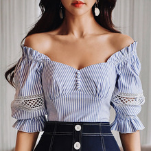 Dabuwawa Blue White Striped Lantern Sleeve Shirts Women Square Neck Slim Fitted Sexy Tops and Blouses Office Lady DT1BST003