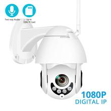 BESDER Ip-Camera PTZ Audio Wifi Outdoor-Speed CCTV Dome Security ONVIF Icsee H.265 1080P