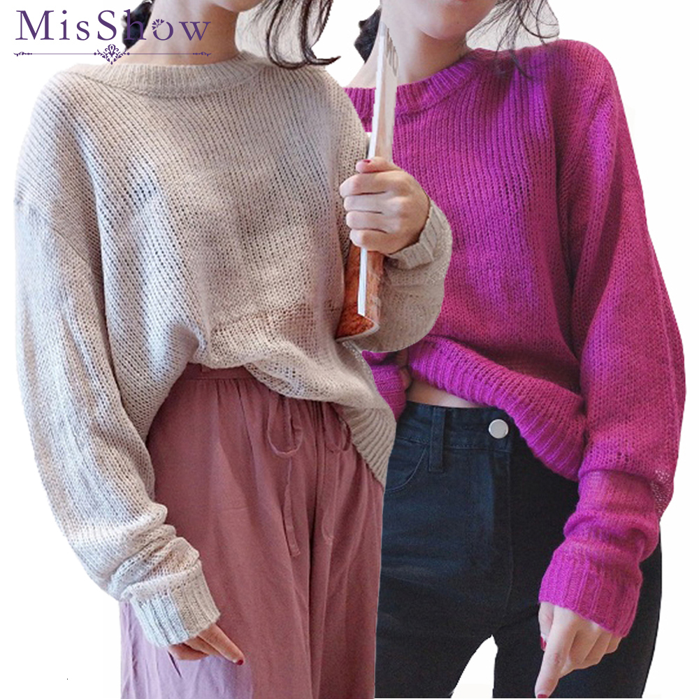 Light-sleeved Cashmere Cashmere Sweater, Larger Loose Wool Sweater, Smoked Pepper Sweater Woman Jerseys Pull Femme