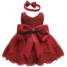 Baby Girl Dress For Baby Party Princess Dress Infant Wedding