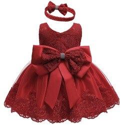 Vestido infantil para meninas, vestido para bebês meninas; batismo; vestido de princesa; vestido infantil; vestido de noiva para 1 ano de aniversário; vestido de natal; fantasia