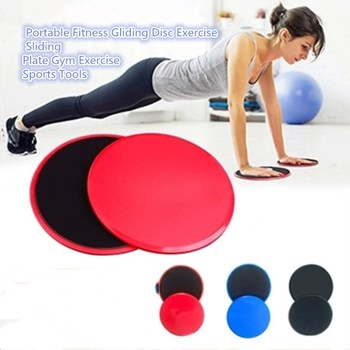 Glid Discs Fitness Abdominal Workout Exercise Rapid Training Slider Gliding Discs image